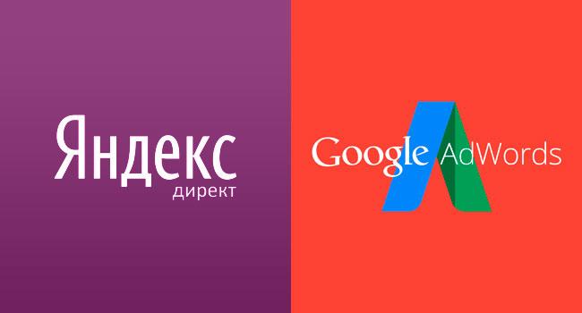 Яндекс реклама директ фото
